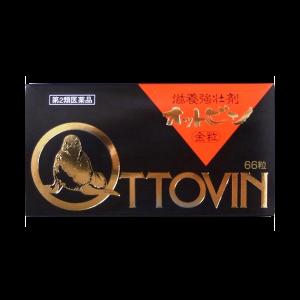 金粒オットビン