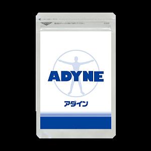 ADYNE(アダイン)
