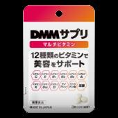 DMMサプリ マルチビタミン
