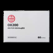 OX200