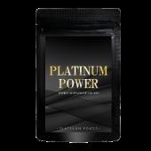 PLATINUM POWER(プラチナムパワー)