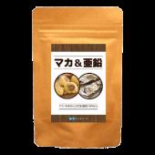 神戸ロハスフードの濃い有機マカ&亜鉛
