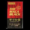 2H&2D ザ・マカ・黒