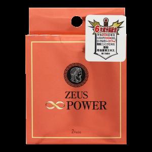 ZEUS∞POWER(ゼウス無限パワー)2包